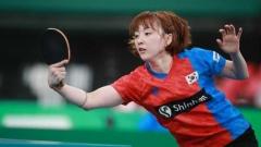 女队1姐落选!韩国世乒赛名单出炉
