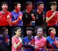 国乒公布2020世乒赛参赛名单 马龙刘诗雯参赛