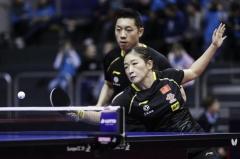 德国赛国乒女单7人剿伊藤男单8强占5 双打3对进决赛