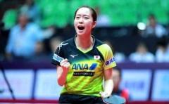 葡萄牙挑战赛石川佳纯夺冠 德国选手获男单冠军