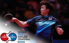 国际乒联:韩国疫情严峻 世乒赛暂延期至6月