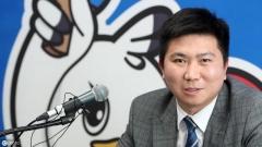 世乒赛延期 韩乒协主席柳承敏:希望一切好起来