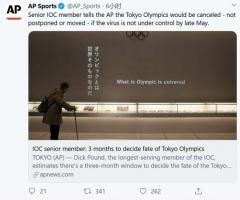 东京奥运或停办?不可预知风险逐渐增加
