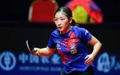 刘诗雯因伤退赛 仍捐出与女单冠军等额善款