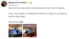 奥恰洛夫发微博报平安 曾比赛中患流感高烧39.5度