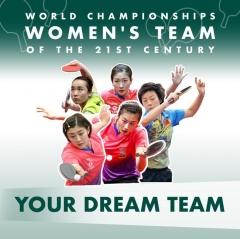 国际乒联票选21世纪女子梦之队 国乒五席中占四席