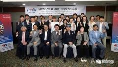 韩国乒协2019年表彰仪式 郑荣植安宰贤获球员大奖